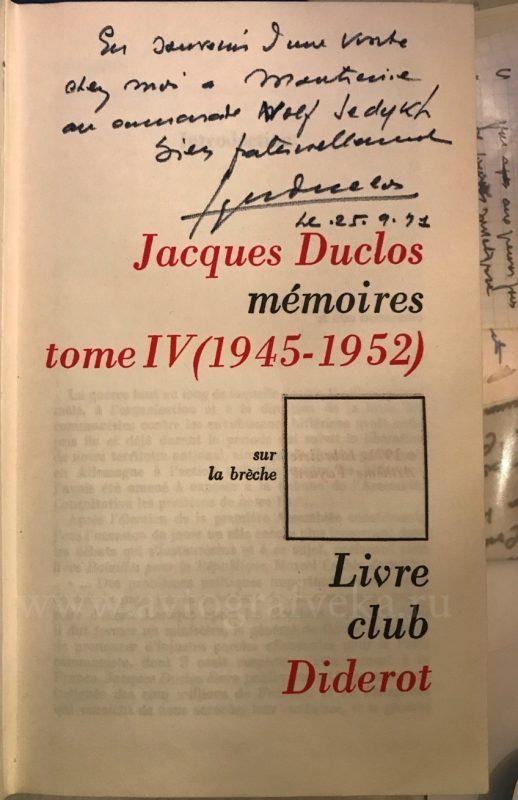 Автограф к 4 тому собрания сочинений Дюкло