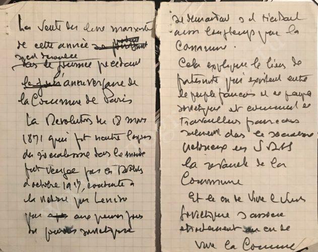 автограф Дюкло - 18 марта 1974 года