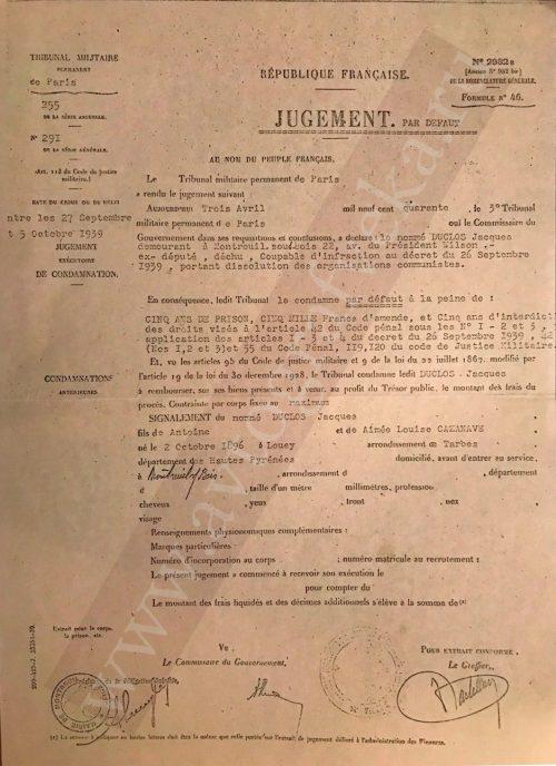 Приговор военного трибунала № 291 от 27 сентября 1939 г (1)