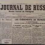 Перв мир война - Журналь де Петроград-События в Петрограде