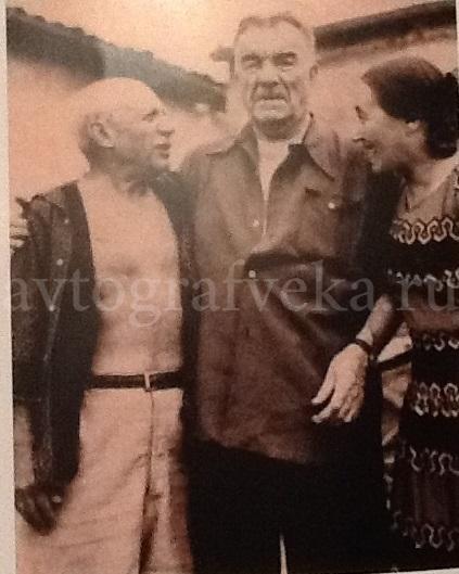 Фотография Надежды Ходасевич с Фернаном Леже и Пикассо