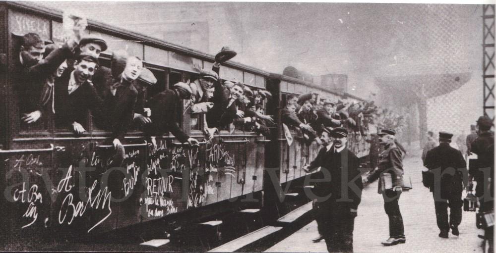 1914_Французы едут на фронт