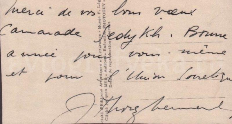 1973_янв_Жаннет Вермерж -письмо - жена Тореза