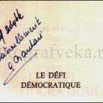1975_Марше - автограф на книге