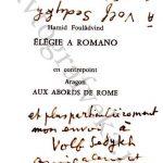 Арагон - На подступах к Риму