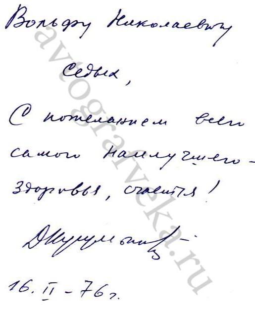 Кугультдинов