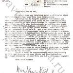 Письмо Марии Роллан в Прогресс