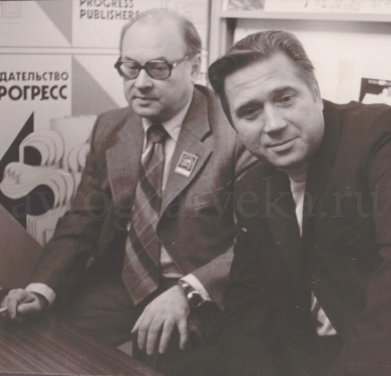 05_Арнольд Калинин 1977 б сотр андроп отдела б пос на Кубе и Португал