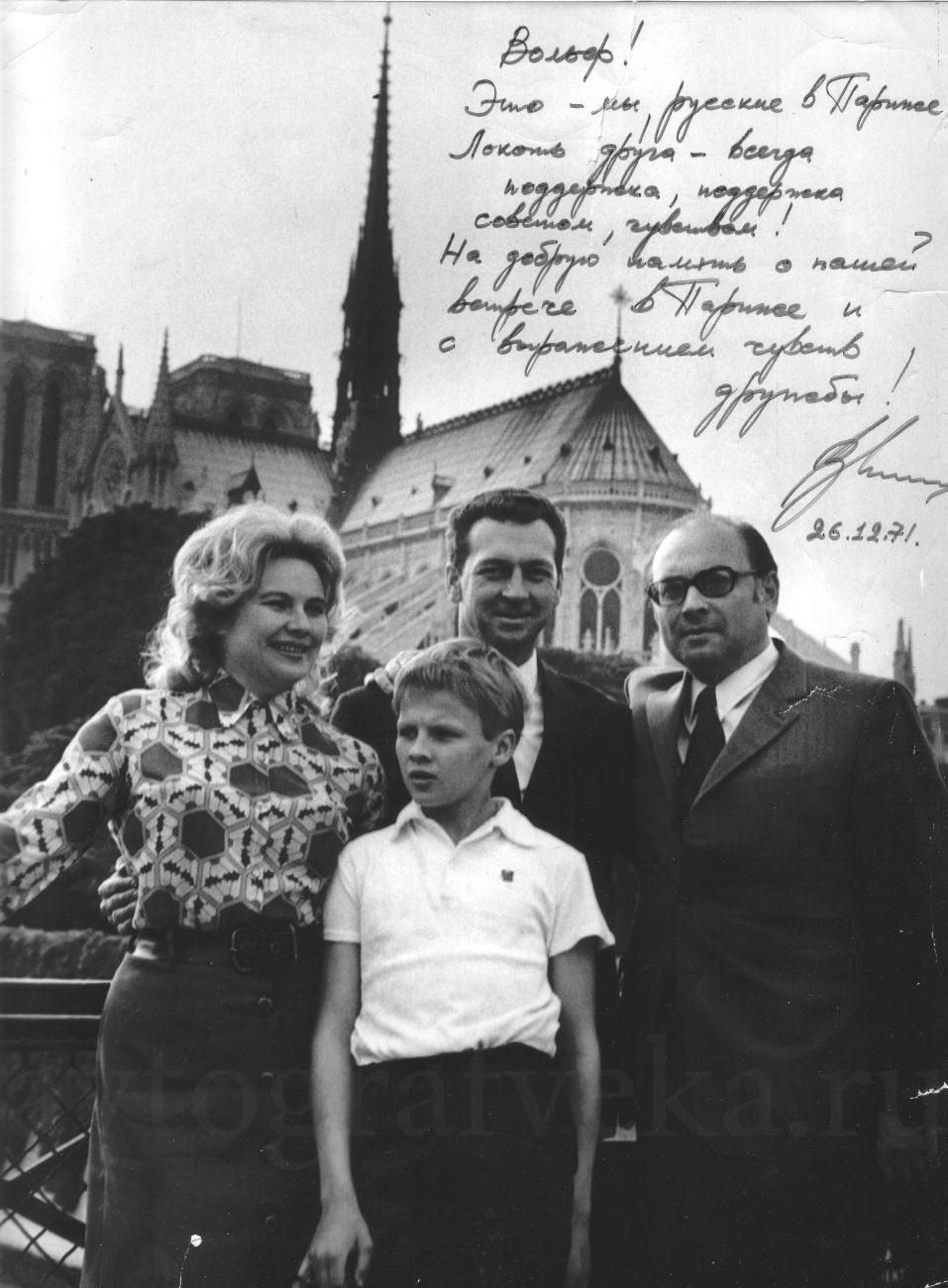 09_1971 Севастьянов Седых и Гурнов (1)