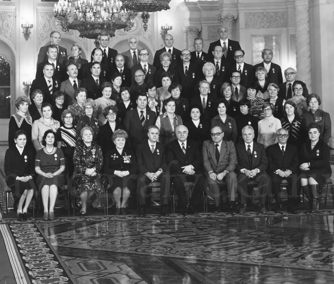 34_в Кремле с Георгадзе - Прогресс - 1981