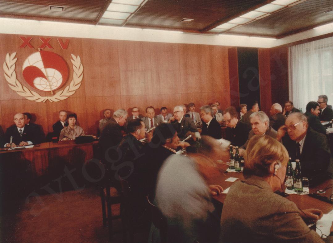 45_с Кретьеном - 80-е юбилей журнала прага 1983